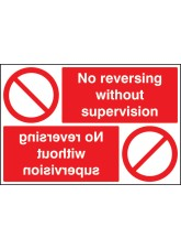 No Reversing without Supervision Reflection Sign